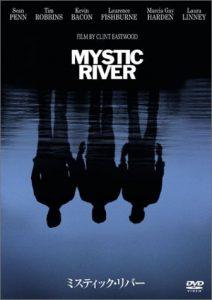 mysticriver