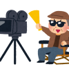 監督、製作総指揮、エグゼクティブプロデューサー、プロデューサーの違い/映画の役職まとめ