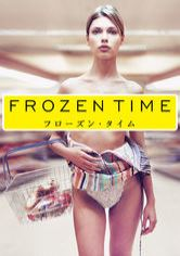frozentime