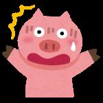 豚コレラとは?わかりやすく解説するよ。