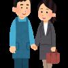 夫が育休で、妻が働くという選択肢/理由・メリット・デメリット