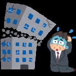 破綻した総合商社のしくじりとは?安宅産業破綻の理由をわかりやすく解説